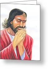Jesus Praying Greeting Card