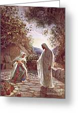 Jesus Revealing Himself To Mary Magdalene Greeting Card by William Brassey Hole