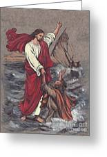 Jesus Saves Peter Greeting Card