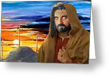Jesus Sees Us Greeting Card