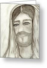 Jesus Greeting Card by Sonya Chalmers