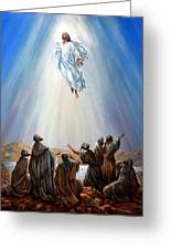 Jesus Taken Up Into Heaven Greeting Card