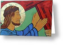 Jesus Takes Up His Cross Greeting Card