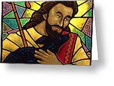 Jesus The Good Shepherd Greeting Card