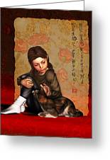 Jesus To A Child I Greeting Card