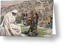 Jesus Wept Greeting Card