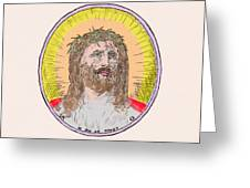 Jesus With The Crown Of Thorns Greeting Card