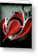 Jet Car Greeting Card