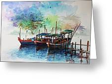 Jetty_01 Greeting Card