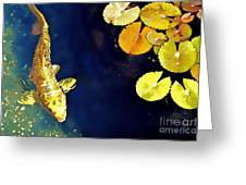 Jewel Of The Water Greeting Card