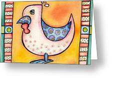 Jewel Rooster 1 Greeting Card