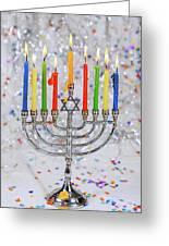 Jewish Holiday Hannukah Symbols - Menorah Greeting Card