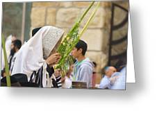 Jewish Sunrise Prayers At The Western Wall, Israel 6 Greeting Card