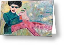 Jewish Woman Greeting Card