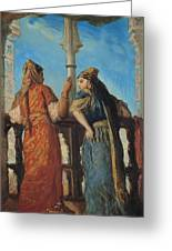 Jewish Women At The Balcony In Algiers Greeting Card