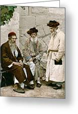 Jews In Jerusalem, C1900 Greeting Card