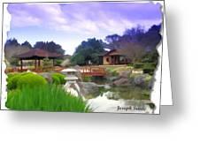 Jg-0021 Kotaji Lantern Greeting Card