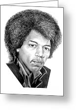 Jimmi Hendrix By Murphy Art. Elliott Greeting Card