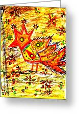 Jinga Bird II - Jinga Bird Series Greeting Card