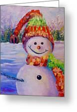 Jingle Bell II Greeting Card
