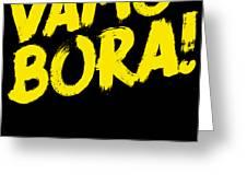 Jiu Jitsu Design Vamo Bora Yellow Light Martial Arts Greeting Card
