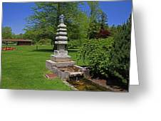 Joe And Marie Schedel Pagoda-horizontal Greeting Card