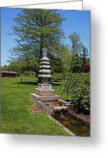 Joe And Marie Schedel Pagoda- Vertical Greeting Card