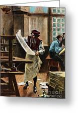 Johann Gutenberg Greeting Card
