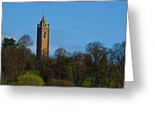 John Cabot Tower Greeting Card
