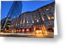 John Hancock Tower Fairmont Copley Plaza Boston Ma Greeting Card
