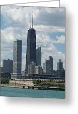 John Hancock Tower Greeting Card