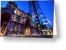 John Hancock Tower Trinity Church Boston Ma Greeting Card