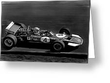 John Surtees 5 Greeting Card