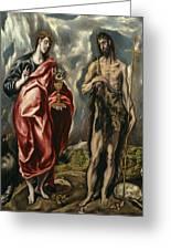 John The Baptist And Saint John The Evangelist Greeting Card
