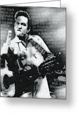 Johnny Cash Rebel Vertical Greeting Card