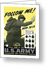 Join The Us Army  Greeting Card