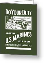 Join The Us Marines Greeting Card