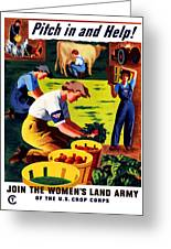 Join The Women's Land Army Greeting Card