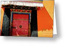 Jokhang Temple Door Lhasa  Tibet Artmif.lv Greeting Card