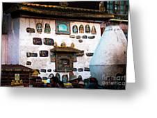 Jokhang Temple Wall Lhasa Tibet Artmif.lv Greeting Card