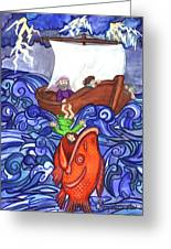 Jonah Greeting Card by Sherry Holder Hunt