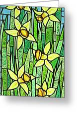 Jonquil Glory Greeting Card