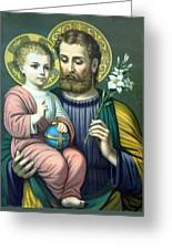 Joseph And Baby Jesus Greeting Card