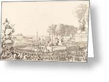 Journee Du 16 Octobre 1793, La Morte De Marie-antoinette Greeting Card
