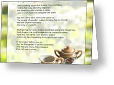 Joyce Poem Greeting Card