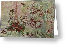 Joyeux Noel Greeting Card by Gail Kent