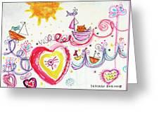 Joyride Greeting Card