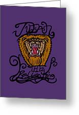 Judah The Real Lion King Greeting Card