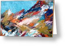 Judean Hill Abstract Greeting Card