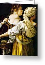 Judith And Her Maidservant 1613 Greeting Card
